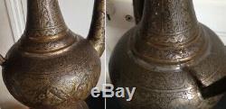 Ancienne aiguiére laiton et bronze Art d'orient Perse Sabunluk