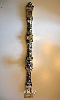Ancienne cremone bronze poignee porte fenetre deco chateau maison maitre