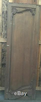 Panneaux de boiserie chêne sculpté / Élément de boiserie / Panneau décoratif